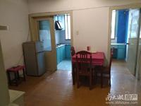 出售龙溪小区2室1厅1卫50.86平米68万住宅