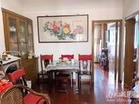 出售红丰新村2室1厅1卫60平米61.8万住宅