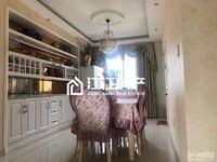 独家出售:民盛花园小高层6楼,140.44平,三室两厅一卫一衣,精装修,满两年