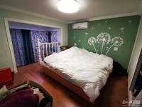 16年婚装 二室一厅 实用90平米 无个税