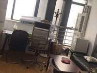 嘉年华广场 11楼 45.13平 单身公寓 36万