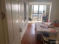 出售大港御景新城,3室2厅2卫,精装修,学区爱山和五中,满两年