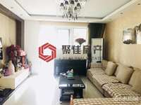 凯莱国际130方三室两厅两卫居家装修 满五年无个税