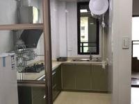 金色水岸中间楼层/33F,精装两室一厅一卫