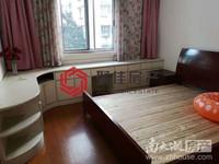 青塘小区79.4方三室两厅老良装 无二税