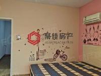 日月城8楼一室一厅,居家装修,满2年,有钥匙,井安四中,13738240404