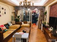 4502出售天际花园 三室二厅二卫 全地暖自住豪装 2年外