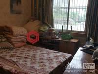 青塘小区71方两室两厅老良装 满五年无个税