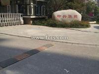中兴大桥下-江南花苑后面中兴华苑 2室厅1卫 租金2000