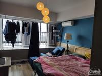 市中心单身公寓 2000租金