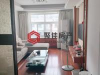 山水阳光115方居家装修 五楼带阁楼 实用面积大 汽车库40平另售20万