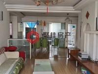 碧波苑113.3方三室两厅两卫良装 满两年 自行车库9平方