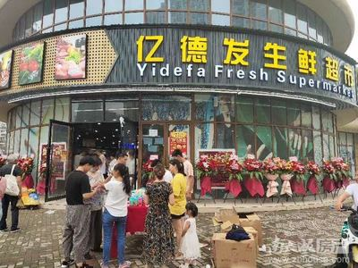 市中心 龙安美食城 包租商铺 首付10万起 回报率高 年年收租金 现铺好租