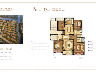 南太湖新区枫丹壹号法式低密度住宅6层墅区真洋房超底价销售