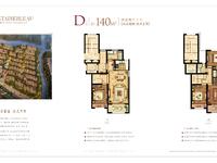 南太湖新区港达枫丹壹号4室2厅2卫稀缺电梯叠墅 超大赠送面积