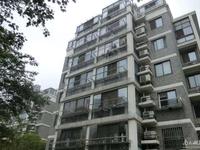 中大绿色家园多层2楼 三室两厅居家装修户型正南北通透,满2年