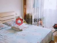 湖东小区6楼46.6平2室一厅精装家具家电齐全。拎包入住54万满五年唯一看房方便
