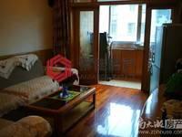 青塘小区71方两室两厅老良装 满五年