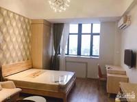 出租太阳城单身公寓43平朝南1800每月包物业费