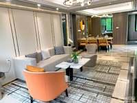 仁皇奥依依山郡电梯洋房,低密度高品质洋房排屋社区,三种户型,四室两厅两卫得房率高