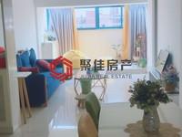 东湖家园66.83方两室两厅居家精装 带露台 满两年