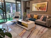 精装修 150万 4室2厅 诺德上湖城 房东急置换 诚意买房