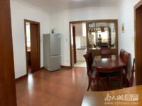 潜庄公寓中间楼层/6F,精装二室二厅一卫