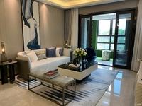 太湖度假区 首创禧瑞太湖联排独栋别墅 中式合院 花园200平