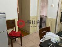 凤凰二村65方三室一厅良装 满五年无个税