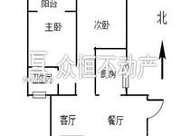 0187出售天河理想城2室2厅精装修户型方正拎包入住