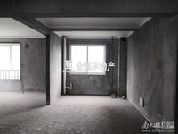 0123出售富力城4室2厅2卫全新毛坯房,。