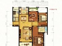 凤凰城 全新毛胚 三室两厅 满两年