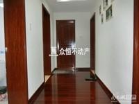 0065出售都市家园3室2厅装修好的。