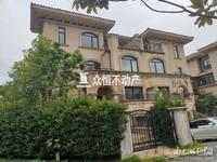阳光假日枫雅居双拼别墅,位置好,比较安静。通透明亮,348平,690万。