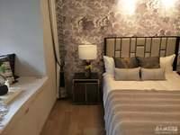 天元颐城 河景房 环境好 大平层 毛坯四室二厅户型好 南北通透 房东急售随时看房