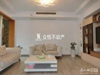 0078出售中大绿色家园3室2厅高档装修