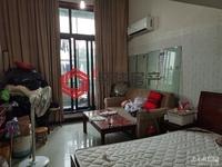 明都锦绣苑北楼32.66方复式公寓 满两年 带阳台