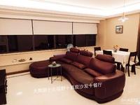 映何府三室两厅两卫,居家精装首次出租看房方便