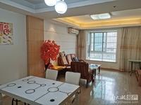 江南华苑 10楼 102平 2室1大厅 自住精装 家具家电齐全 139.6万