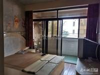 12473出售凤凰一村3室2厅装修好的房子