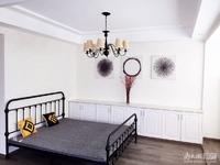 南园二期多层2楼 一室一厅 精装修 带45平大露台