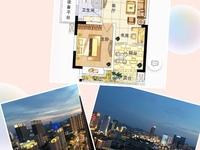 天元颐城 23楼 三室两厅 全新毛胚 满两年 赠送面积多