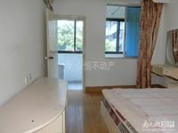 0013出售湖东小区2室1厅老实装修