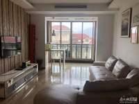 金色地中海学区房未使用,精装看房方便,满两年。