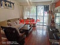 急售美欣家园 良好装三室二厅户型方正 生活方便