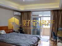 景鸿铭城:公寓出售,家具家电齐全,交通便利,繁华地带。挥泪甩卖
