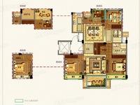 永晖壹号院花园洋房 4室2厅2卫 全新毛坯 另售产权车位一个 看中价税可协
