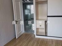 出售甘棠桥小区5楼,精装3室,明厨卫,