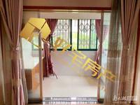 东湖家园:两室两厅,精装,满两年,家具家电齐全,拎包入住,车库独立9.94平