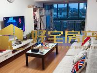 东湖家园:出售两室两厅一卫,精装房源,满五唯一,随时看房